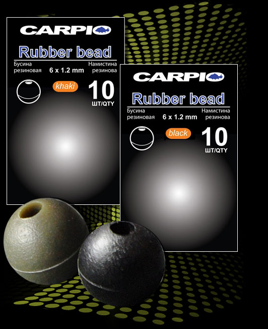 Rubber bead (khaki, black)